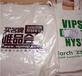 长沙供应各种规格环保袋,长沙环保袋定制印字