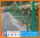 天门护栏网车间天门隔离网铁丝龙桥护栏专业生产