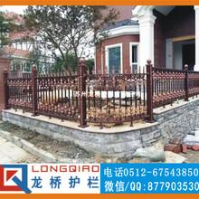 天门围栏花园天门围栏庭院铝合金别墅围栏龙桥专业生产