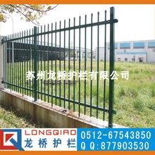 扬州小区围墙栏杆扬州园林栅栏龙桥护栏专业制作图片
