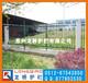 浙江瑞安厂区围墙栏杆瑞安围墙护栏价格龙桥护栏专业生产