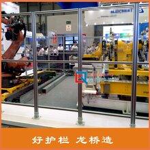 福州机器人安全围护栏福州铝型材护栏机器人亚克力透明护栏龙桥护栏图片