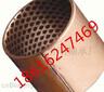 上海臻璞滑动轴承厂专业生产FB09G青铜固体润滑轴承