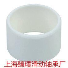 上海臻璞滑动轴承厂专业生产EPB-3工程塑料轴承