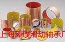上海臻璞滑动轴承厂专业生产DX5050复合衬套