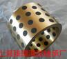 上海臻璞滑动轴承厂专业生产SPB/JDB自润滑石墨铜套