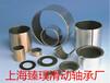 上海臻璞滑动轴承厂生产JDB导套