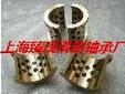 上海臻璞滑动轴承厂专业生产WQP铜基镶嵌自润滑轴瓦