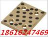 上海臻璞滑动轴承厂生产JSP滑块行位压条