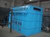 生产除尘设备高效净化找金度环保为您服务