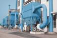 钢铁工业多用脉冲布袋除尘器厂家直供