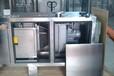 异味净化设备选金度环保专业去除异味臭味