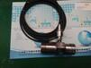 DC-LWGY渦輪流量傳感器
