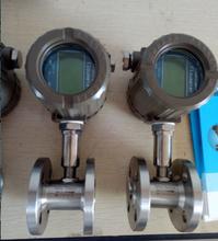 迪川生產柴油渦輪流量計,柴油渦輪流量計價格圖片