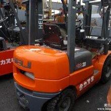 上海黄浦区叉车出售、二手叉车出售图片