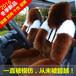 新款羊毛坐垫高低毛坐垫