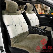 羊毛汽车坐垫冬季羊毛汽车坐垫批发