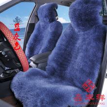 厂家定做出口灰色羊毛坐垫冬季坐垫羊毛单靠