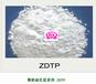 促进剂ZDTP二烷基二硫代磷酸锌