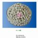 ZDMC(PZ)二甲基二硫代氨基甲酸锌