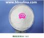 橡胶防焦剂PVI(CTP)N-环己基硫代邻苯二甲酰亚胺