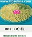 酸碱法MBT(M)2-硫醇基苯并噻唑