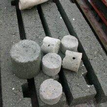 液压全自动水泥垫块机械设备图片