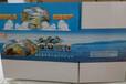 南京地区海鲜包装盒供应定制定做水产品包装盒