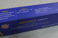 供应电器类包装纸盒纸箱生产定做电器包装纸盒
