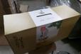 供应肉类肉制品包装盒牛羊猪肉类包装
