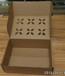 供应南京地区樱桃包装飞机盒水果包装盒