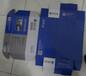 供应电子产品包装飞机盒南京地区纸箱纸盒定做