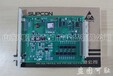 中控卡件山东销售热电阻信号输入卡SP316全新