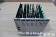山东销售低价标准信号输入卡FW351(B)