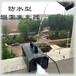 防水智能煙霧發生器