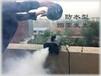 大型智能防水煙霧發生器