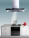 模擬油煙煙霧發煙鍋