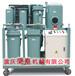 广安机油过滤机,机油杂质水分过滤,机油真空过滤机,机油过滤设备