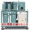 阿克苏市TYA-6润滑油滤油机工程机械液力传动轴油过滤破乳化真空净油