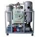 聚结脱水滤油机滤油机厂家电厂用高效高精密滤油机真空滤油机