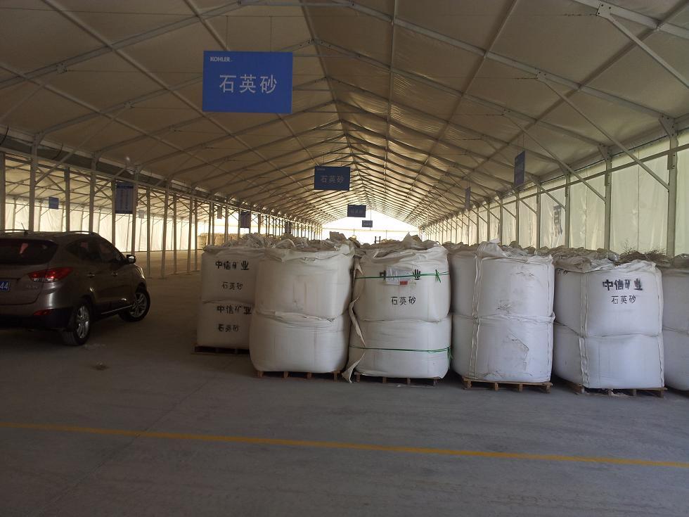 陕西帐篷厂家,西安全运会帐篷租赁,场馆安检蓬,接待棚,行李蓬,户外观景篷