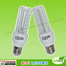 索能暖光SNYFQ3U-7W乳白管LED节能灯图片