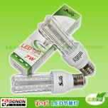 索能暖光SNYFQ3U-7W透明管LED节能灯图片