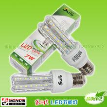索能厂家直销7WLED节能灯价格,7WLED节能灯图片