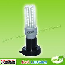 索能白光SNYFQ3U-7W乳白管LED节能灯图片