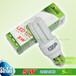 YFQ系列5W灯泡,LED灯泡价格,江门节能灯泡,小夜灯泡