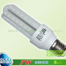 索能LED系列暖白光节能灯,自然光节能灯,中性光节能灯,黄光节能灯