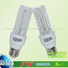 LED节能灯厂家,节能灯日光色,节能灯7W,节能灯暖白光