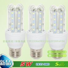 3U透明管白光节能灯,7WLED节能灯,E27螺口节能灯,索能节能灯图片
