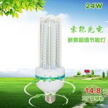 16WLED节能灯4U管B22灯头360度发光玉米灯泡